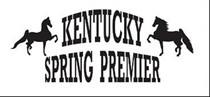Kentucky Spring Premier Horse Show.jpg
